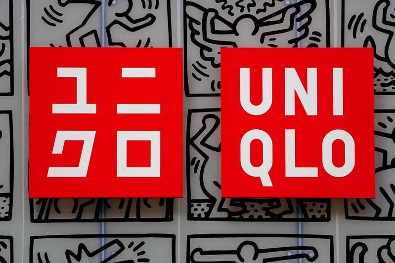 Uniqlo ad sparks protest, parody as South Korea-Japan dispute flares