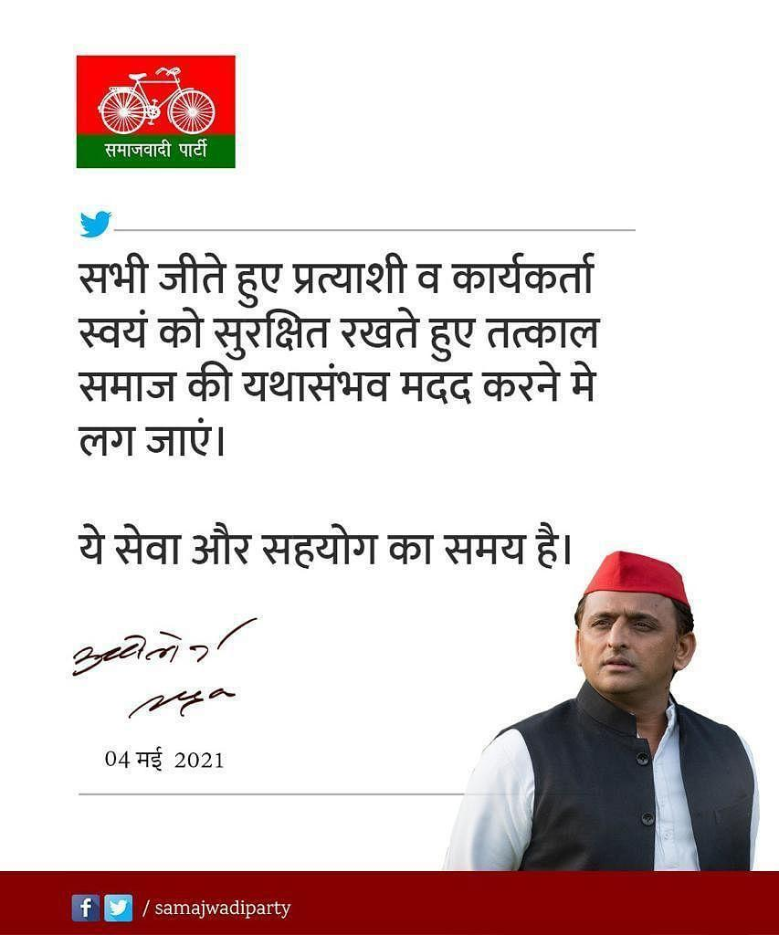 SP Chief Akhilesh Yadav didn't put out any winning numbers on social media but claimed victory. In this message shared by his party he urges winning candidates to focus on helping those suffering because of COVID.
