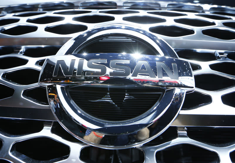 Detail view of the emblem on the 2016 Nissan Titan pickup truck after it was unveiled at the first press preview day of the North American International Auto Show in Detroit