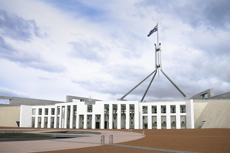 New Government House, the meeting place of Australia's national Parliament.  Canberra, ACT.