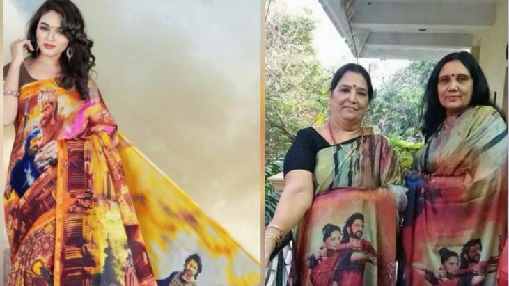 If You Didn't Watch Baahubali 2 in This Saree, You Missed Out