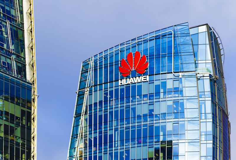 Huawei head quarter modern building with red logo