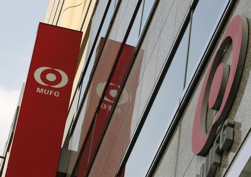 A signboard of a bank branch of Mitsubishi UFJ Financial Group is seen in Tokyo