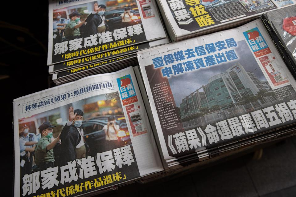 Last call: Copies of Apple Daily newspaper on sale at a news stand in Hong Kong, China (EPA)