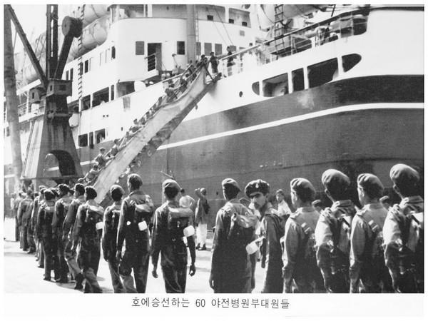 Unit Members of the 60 Para Field Ambulance Boarding the ship.
