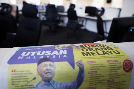 Storied Malaysian newspaper abruptly shuts after 80 years