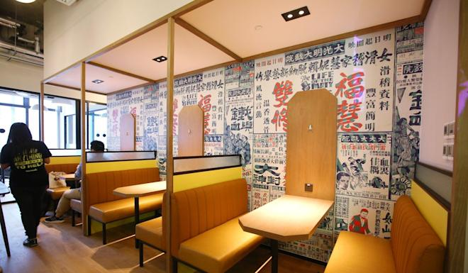 WeWork's co-working space in Causeway Bay. Photo: Edward Wong