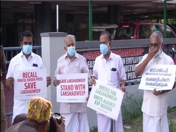 IUML protests outside Lakshadweep Administration Office against new regulations (Photo/ANI)