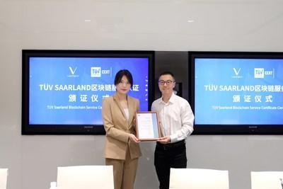 Youdi Chen, Deputy General Manager of TÜV Saarland Shanghai and Sunny Lu, Co-founder & CEO of VeChain