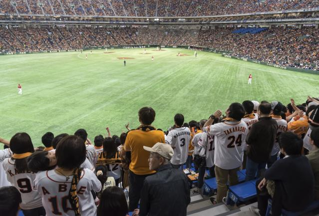 Japan's top baseball league will play its remaining 72 preseason games in empty stadiums due to the spread of the virus. (Education Images/Universal Images Group/Getty Images)