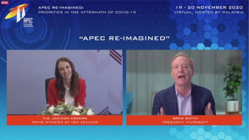 Leaders of APEC economies and business executives speak at CEO Dialogue forum via video link, during summit hosted by APEC Malaysia