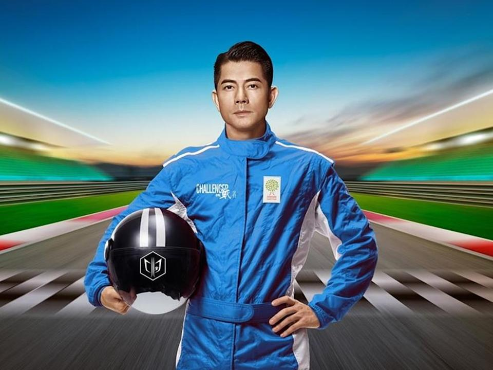 Aaron Kwok hopes to promote e-sports development through his involvement in the E-Racing Asian Championship.