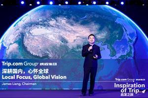 James Liang, Trip.com Group chairman and co-founder, speaks at the Trip.com Group Global Partner Summit 2020