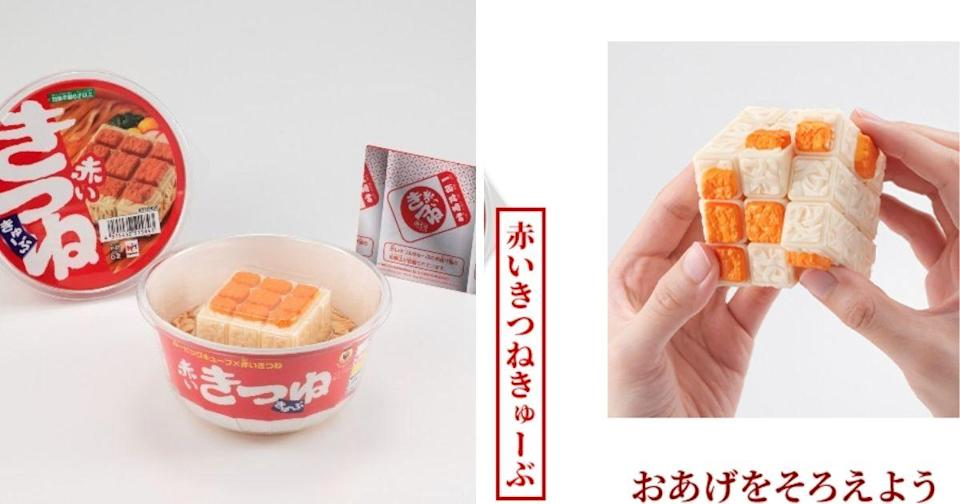 <p>famed noodle-making company Maruchan, teamed up with Japanese toy company Mega House, and Rubik's Cube to release the interestingly-designed toy. (Photos courtesy of MegaHouse website) </p>