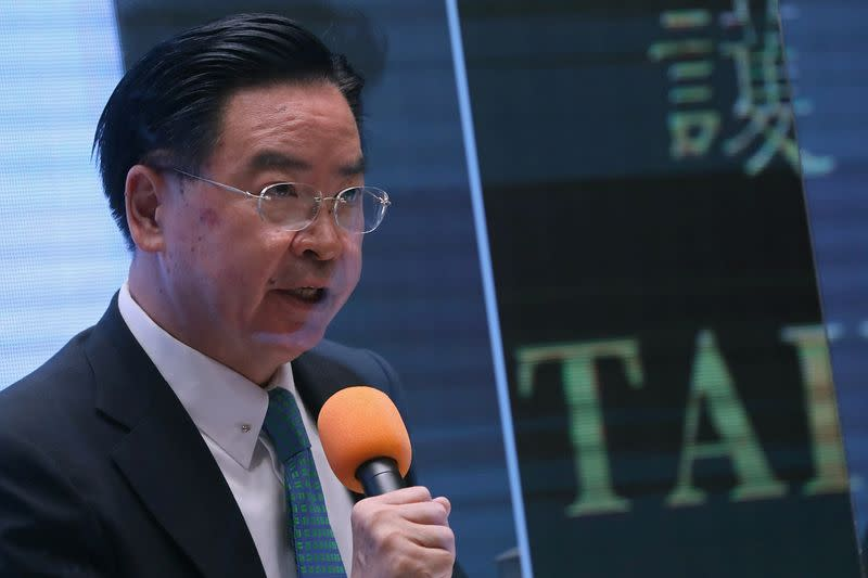 Taiwan Foreign Minister Wu unveils the new passport design in Taipei