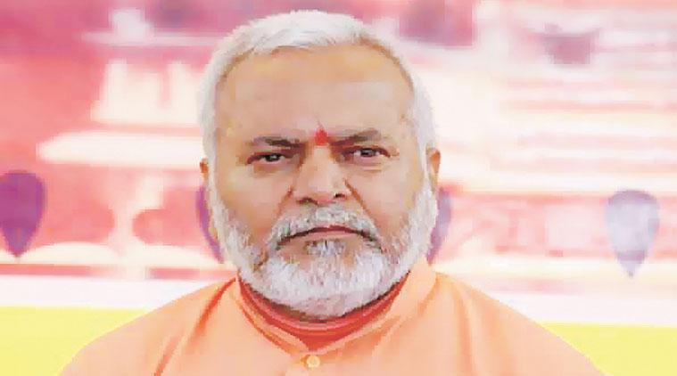 Chinmayanand admitted to Shahjahanpur govt hospital, Chinmayanand sexual harassment case, Chinmayanand case, up police, up government, yogi adityanath, india news