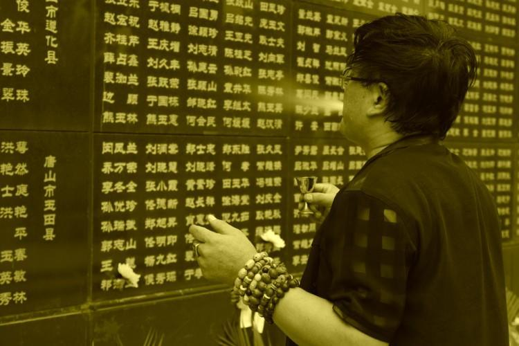 Cheap Chinese Stocks to Buy Now