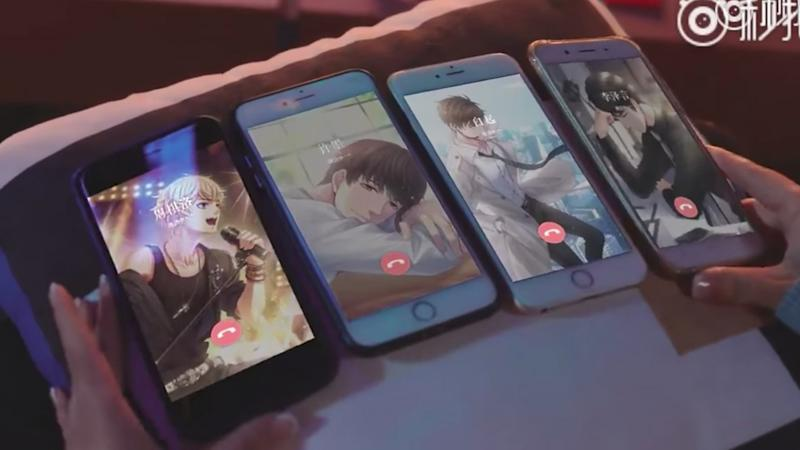 'Sexist' adverts for 'virtual boyfriend' game Love and Producer pulled after backlash