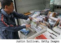 Postal service may end on Saturdays