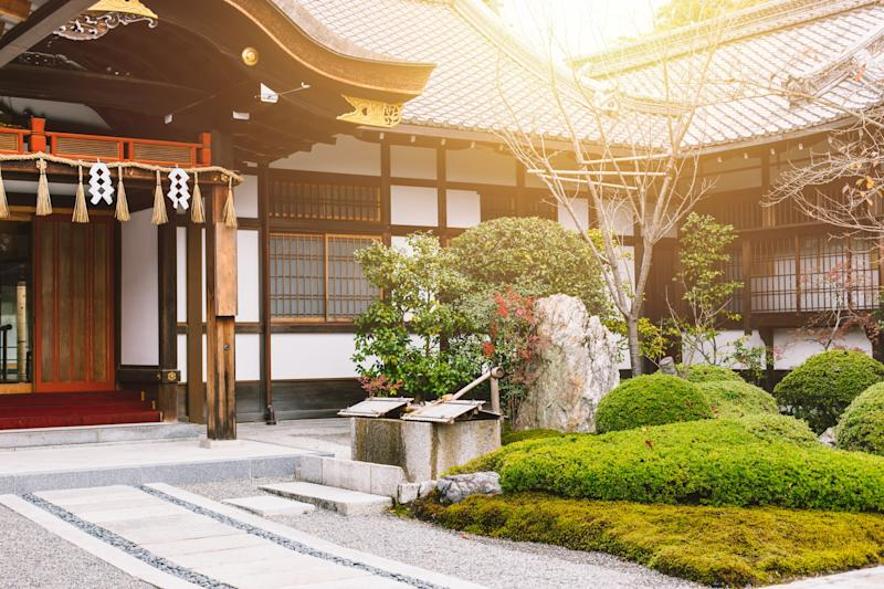 A traditional Japanese home - Credit: AP