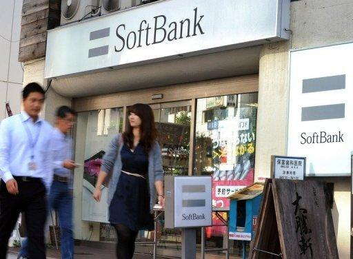Softbank to sell eAccess stakes to Samsung, others
