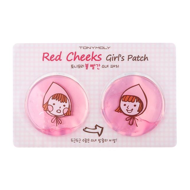 OK, I confess. I really picked these up because the package was so cute. These cheek masks (yes, really) aim to hydrate and soothe cheeks using a blend of fruit and flower extracts. Tonymoly Red Cheeks Girl's Patch ($3)