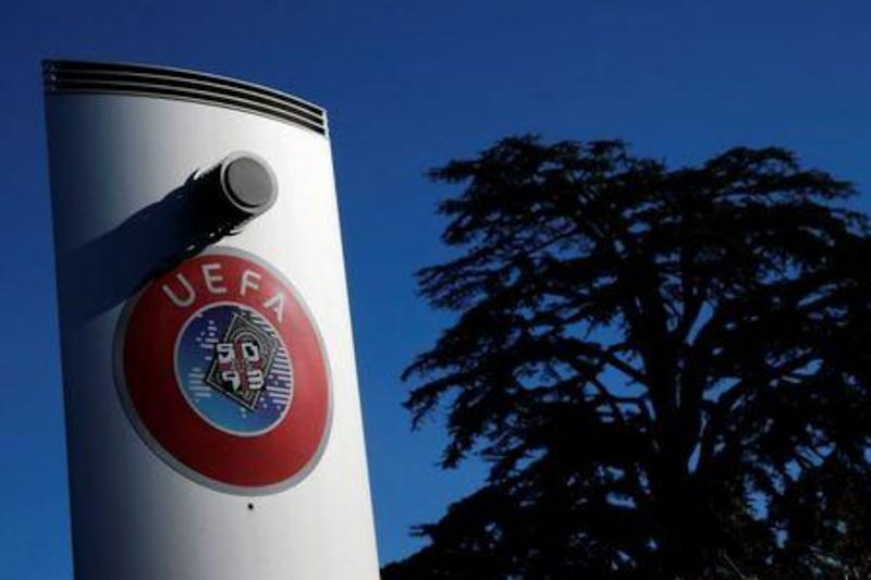 UEFA Considers Using September's Super Cup as Trial for Fans to Return to Stadiums