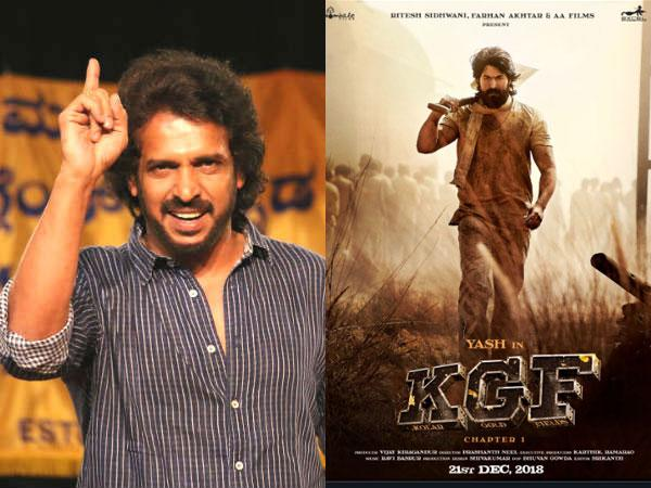 Upendra Gets Humiliated For His Tweet On Kgf Hits Back In Style