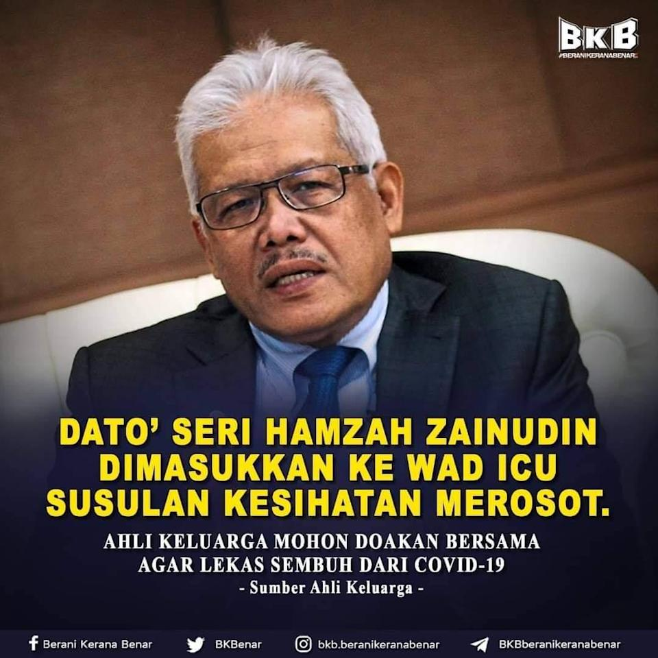 A poster has been making the rounds online, alleging that Hamzah has been warded in the ICU after his condition deteriorated. — Picture via Twitter