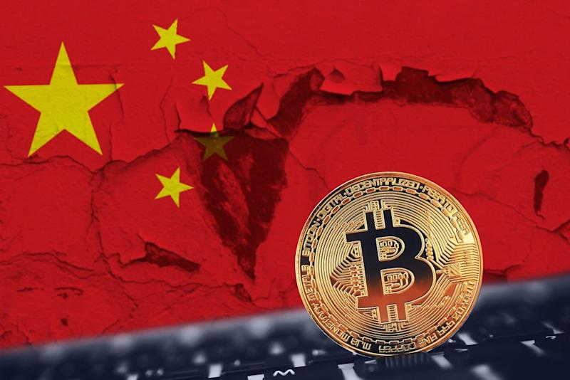 Bitcoin keeps falling in China's government-compiled crypto rankings. | Source: Shutterstock