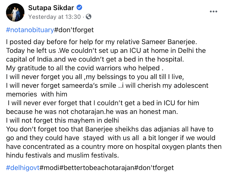 Screenshot of Sutapa Sikdar's Facebook post about the death of a relative due to lack of beds in DelhiSutapa Sikdar/Facebook