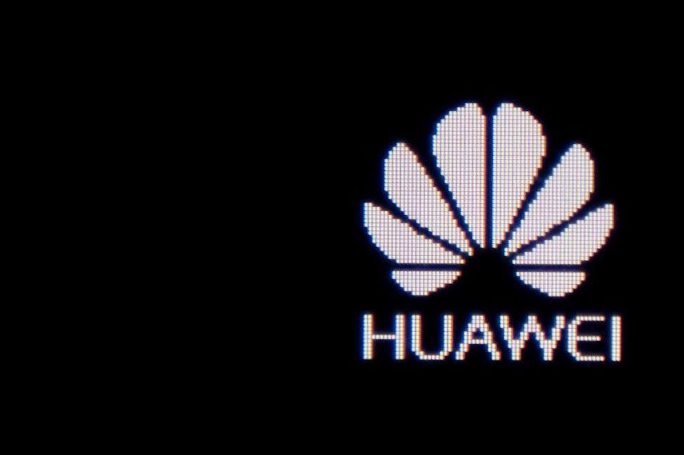 The US has long voiced suspicions that Huawei is controlled by the Chinese government (AFP Photo/NICOLAS ASFOURI)