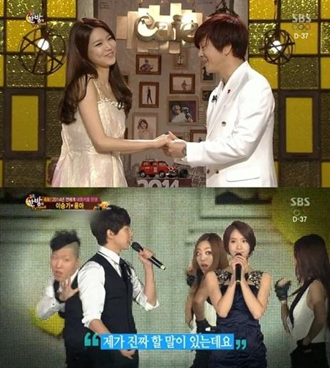 Soo Young mentioned about Yoon Ah & Lee Seung Gi's relationship