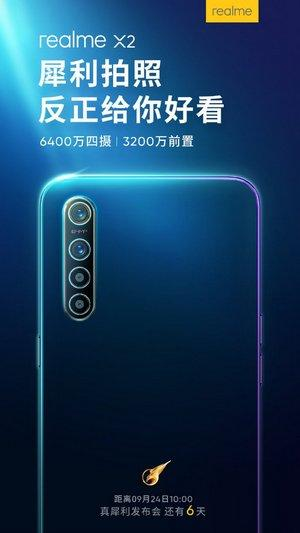 Realme X2 with a 64 MP camera to be officially announced in China on 24 September