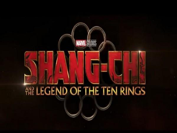 Poster of 'Shang-Chi and the Legend of the Ten Rings'