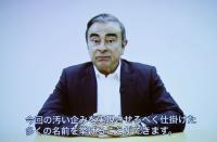 FILE PHOTO: A video statement made by the former Nissan Motor chairman Carlos Ghosn is shown on a screen during a news conference by his lawyers at Foreign Correspondents' Club of Japan in Tokyo