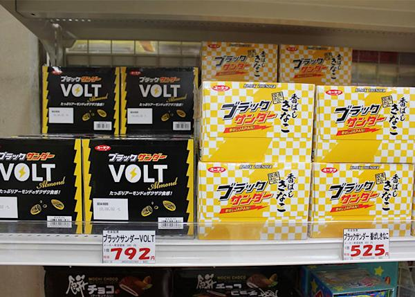 Black Thunder also has a variation called VOLT (729 yen), which is less sweet and features almond chunks. Another such variety is Black Thunder Aromatic Kinako (525 yen), infused with roasted soybean flour and rice puffs. The prices are for boxes of 20 pieces.