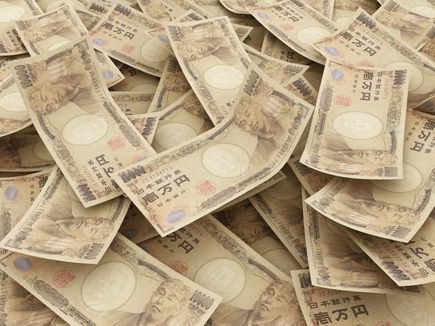 USD/JPY Fundamental Weekly Forecast – Plunging U.S. Treasury Yields Making Dollar Less Attractive Investment