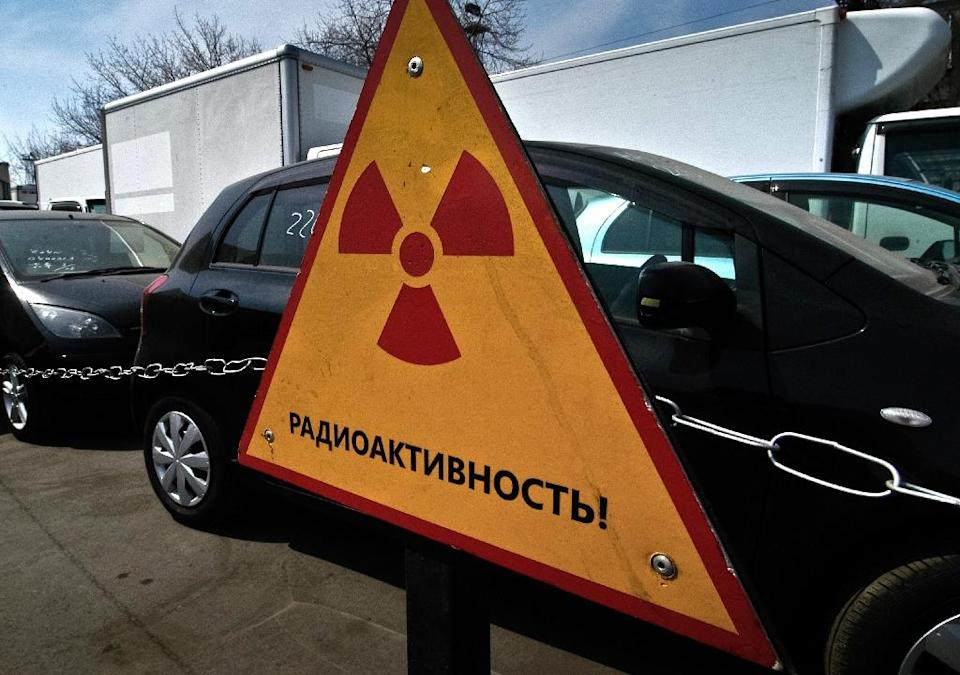 "The highest concentration of radioactive pollution was registered in the village of Argayash, whose ""extremely high pollution"" of Ru-106 exceeds natural background pollution by 986 times (AFP Photo/Gennady Shishkin)"