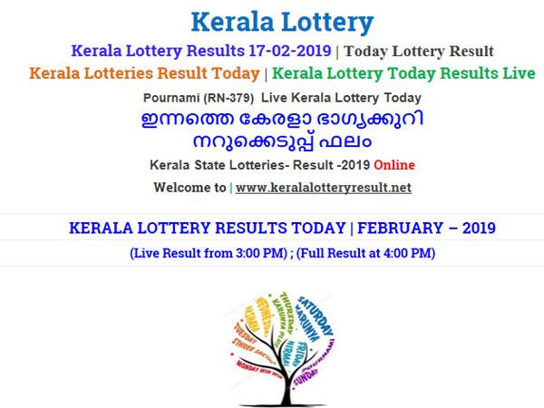 kerala lottery result pournami yesterday