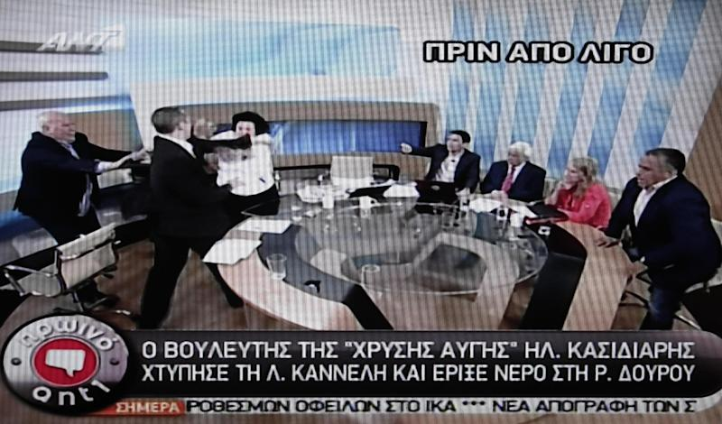 In this image taken off a TV screen, Ilias Kasidiaris, 2nd left, spokesman of Greece's extremist far-right Golden Dawn party, who was elected to Parliament in the country's recent inconclusive polls physically assaults Liana Kanelli, a female member of the Parliament for the Greek Communist party during a talk show at the studios of the ANTENA TV station in Athens on Thursday, June 7, 2012. Kasidiaris bounded out of his seat and slapped Communist Party member Liana Kanelli three times on Thursday, after throwing a glass of water over radical left Syriza party member Rena Dourou. Police have issued an arrest warrant for Kasidiaris after he physically assaulted the two left-wing deputies on live television during a morning political show. (AP Photo/ANTENA TV)