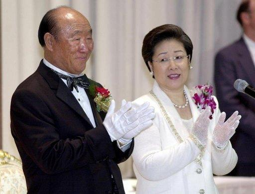 Sun Myung Moon (L) died shortly before 2:00 am at a hospital in the church's headquarters in Gapyeong, east of Seoul