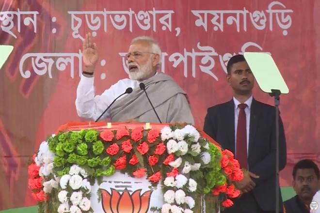 Modi in Jalpaiguri , PM Modi Rally in West Bengal