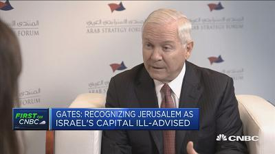 Robert Gates, former U.S. secretary of defense, discusses President Donald Trump's policy on Israel.
