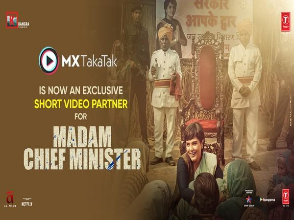 Poster of the film 'Madam Chief Minister'