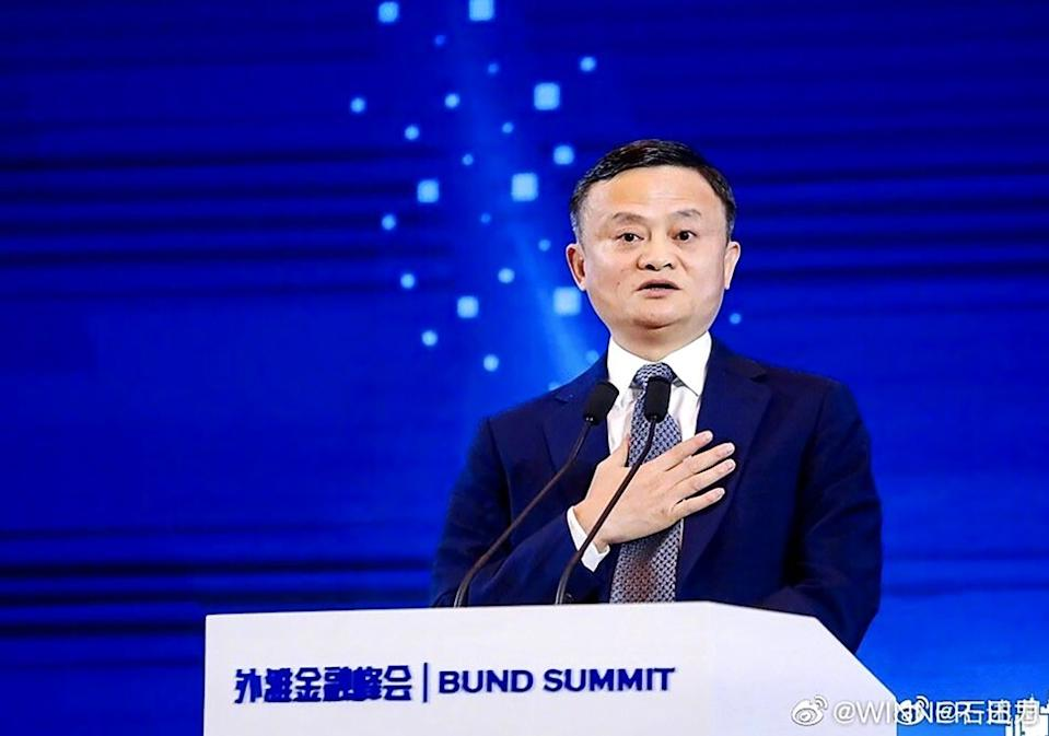 Jack Ma hailed Ant's IPO as the largest in human history during the Bund Summit 2020 in Shanghai. Photo: Weibo