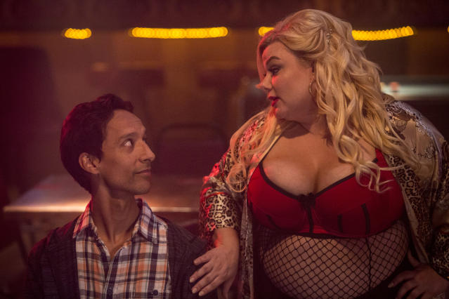 Danny Pudi and Carly Jibson in 'The Guest Book'