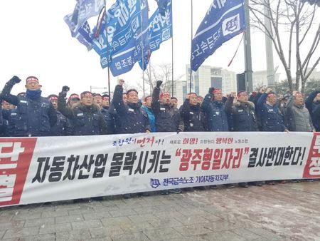 Members of Kia Motor's union chant a slogan during a protest against the Gwangju joint-venture project, in Gwangju