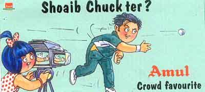 On Shoaib Akhtar's bowling action (1999)