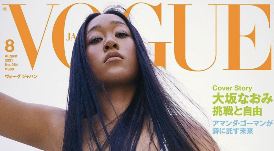 Naomi Osaka posed for the cover of Vogue Japan's August 2021 issue and she looked absolutely stunning (Photo: Instagram)